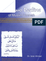 BE-100-10 Rise and Decline of Muslim Ummah