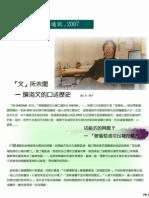 newsletter1 pg.1