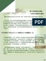 newsletter2 pg.2