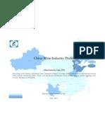 China Wine Industry Profile Cic1524