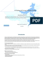 China Wool Printing Dyeing Industry Profile Cic1723