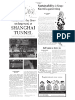 Features - 3/16 (9)