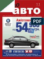 Aviso-auto (DN) - 11 /206/