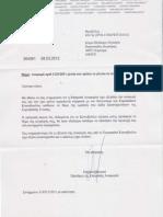 File 0418