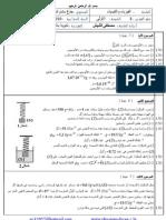 TcDsN3P1_10_11Web.pdf