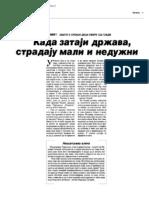 UR.ANA_20120226_170024_64