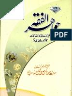 Jawahir -Ul- Fiqh - Volume 3 - By Shaykh Mufti Muhammad Shafi (r.a)
