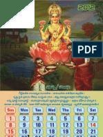 SriChaganti 2012 Calendar