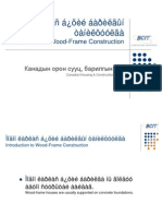 1 Танилцуулга барилгын тухай 2 Introduction to Wood-Frame Construction (Mongolian)