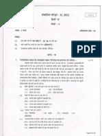 Class 10 Dps Hindi