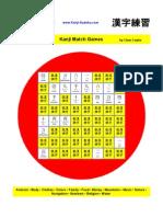 Kanji Match Games eBook