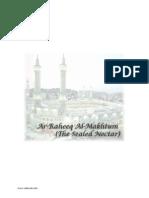 Ar Raheeq Al Makhtum (English)