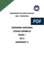 instrumen_membaca_saringan_1