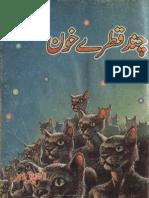 Chend Qatre Khoon by Ishtiaq Ahmed