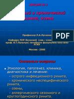 Lecture - 03 Acute & Chronic Rhinitis