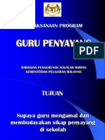 Power Point Guru Penyayang (10.1.2012)