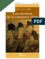 (1958) Los Asesinos de La Campana China