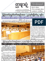 Yadanarpon Newspaper (22-3-2012)