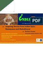IndiaTalk[1-2012][2]
