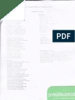 English 1st Paper