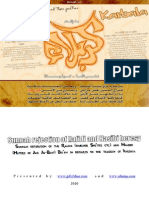 A Sunnah rejection of Rafidi & Nasibi heresy – truth about Karbala