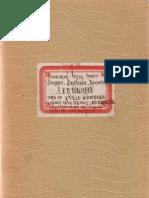 Λεύκωμα Δημοτικού Σχολείου Χρυσαυγής, 1950-51