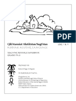 Level 1 & 2 Language Book