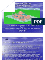 Atomstroyexport_03_SPbAEP_NPP-2006