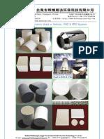 BHCG Catalogue
