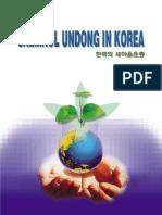 Saemaul Undong