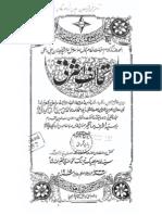 Tahaef  E   Ashrafi