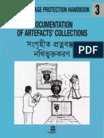Handbook Documentation