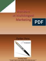 Marketing Blunders
