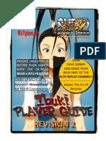 Ibuki Player Guide Rev. 2