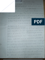 Letter from Daw Khin Win Mar