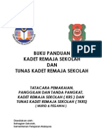 Tatacara Pemakaian,Panggilan Dan Tanda Pangkat,Kadet Remaja Sekolah ( Krs )
