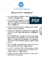 Statement_Kachin Independence Organization-Central COMMITTEE-24.march