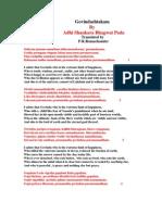 balamani amma poems pdf download 6