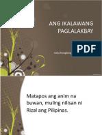 ikalawang paglalakbay
