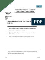 Gg Maths Upsr 2010 ( Set 2 ) - Paper 1