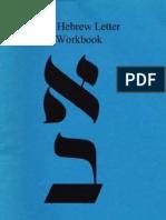 The Hebrew Letter Workbook