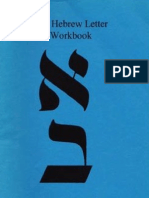 The Hebrew Letter Workbook