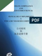 Manual de ética de la empresa - Grant-Prideco