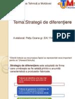 Management Strategic. Strategii de Diferentiere (2)