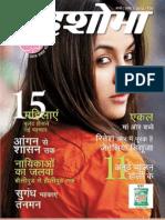 Grihshobha Magazine Pdf