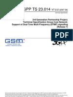 DTMF (23014-700)