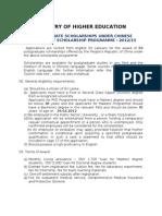 Postgraduate Scholarships Under Chinese Government