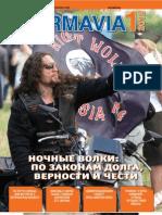 Armavia_N1_2012 TONINO
