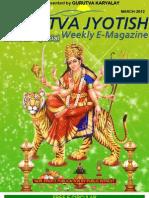 Gurutva Jyotish Weekly March 2012 (Vol 1)