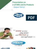 Jaipur Dairy Presentation Final